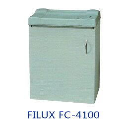 FILUX   FC-4100  高品質超低價碎紙機 /台