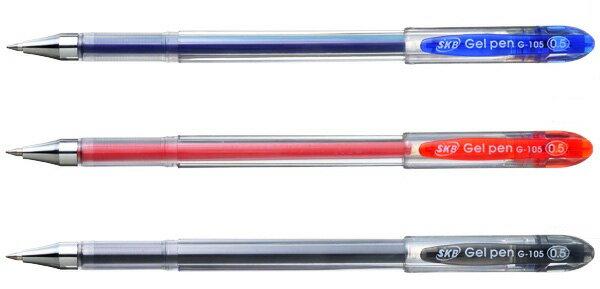 促銷【SKB】G-105筆珠 0.5mm中性筆   / 支