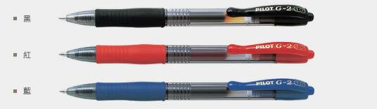 PILOT 百乐 BL-G2-10 G2中性自动笔 1.0mm / 支