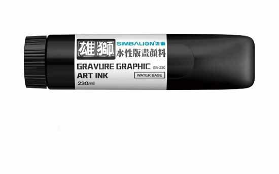 雄獅-GA-230水性版畫顏料/支 黑
