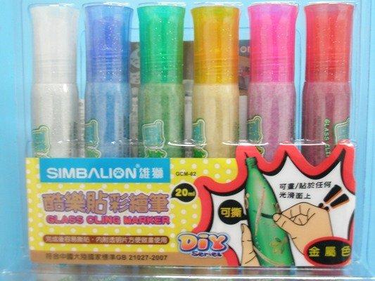 雄獅 GCM-62 酷樂貼彩繪筆 ( 金屬色 - 20ml ) - 6色入 / 盒