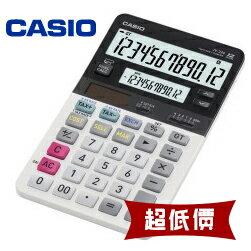 【超低價】【永昌文具】CASIO 卡西歐 JV-220 業界首創雙螢幕計算機 / 台