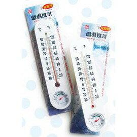 雷鳥  LT-4603  溫濕度計 / 付