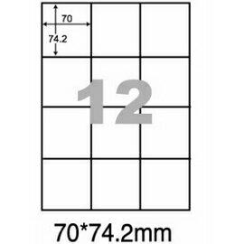 【華麗牌】 阿波羅WL-9212B影印用自黏標籤紙(12格/1包A4~20張入)