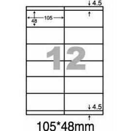 【華麗牌】 阿波羅WL-9212C影印用自黏標籤紙(12格/1包A4~20張入)