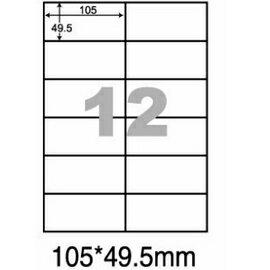 【華麗牌】 阿波羅WL-9212影印用自黏標籤紙(12格/1包A4~20張入)