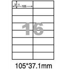【華麗牌】 阿波羅WL-9216影印用自黏標籤紙(16格/1包A4~20張入)