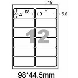 【華麗牌】 阿波羅WL-9212A影印用自黏標籤紙(12格/1包A4~20張入)