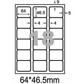 【華麗牌】 阿波羅WL-9218A影印用自黏標籤紙(18格/1包A4~20張入)