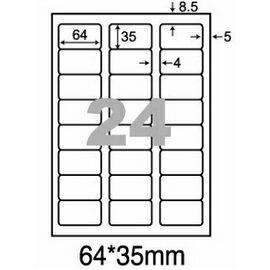 【華麗牌】 阿波羅WL-9224A影印用自黏標籤紙(24格/1包A4~20張入)