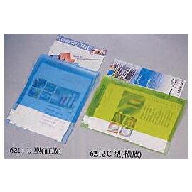 雙鶖牌 FLYING6212 兩面C型袋 (顏色隨機出貨) 橫放 -12個入 /打