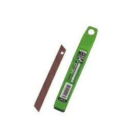【徠福】 A型小2093 銳利日本美工刀片(10片入)