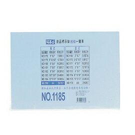 【徠福】 NO.1183 壓克力商品標示架 25.4x20.3cm (橫式) /個