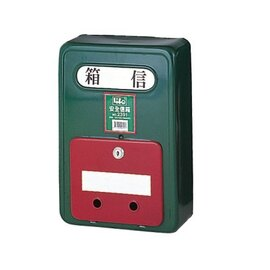 【永昌文具】徠福 NO.2391 鐵製安全信箱