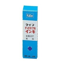 【徠福】 NO.2405 號碼機油(中信局標案規格20cc)