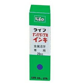 【徠福】 NO.2451 號碼機油(中信局標案規格20cc)