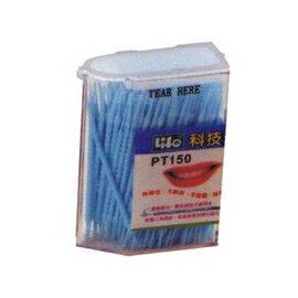 【徠福】 PT-150 科技牙籤(具牙齒保健功能)150支入