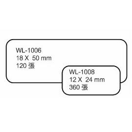 華麗牌自黏性標籤 WL-1008 12X24mm (360張/包)