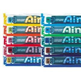 『飛龍』Ain  C255自動鉛筆芯