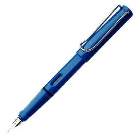 【LAMY】狩獵者系列 藍 14鋼筆 / 支