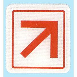【新潮指示標語系列】HS貼牌-箭頭指示HS-525A/個