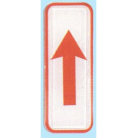 【新潮指示標語系列】TS貼牌-指示標誌TS-820/個