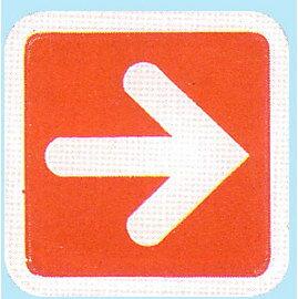 【新潮指示標語系列】FS-600貼牌-指示標誌FS-612/個