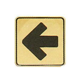 【新潮指示標語系列】FS-800銅牌-指示標誌FS-804G/個