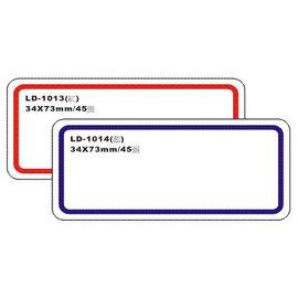 【龍德】 LD-1013(紅)/LD-1014(藍)自粘性標籤 34x73mm/包