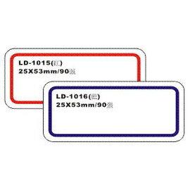 【龍德】 LD-1015(紅)/LD-1016(藍)自粘性標籤 25x53mm/包