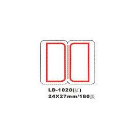 【龍德】 LD-1020(紅)自粘性標籤 24x27mm/包