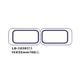 【龍德】 LD-1038(藍)自粘性標籤 15x52mm/包