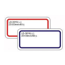【龍德】 LD-3015(紅)/LD-3016(藍)保護膜標籤 25x53mm/包