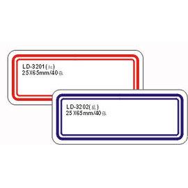 【龍德】 LD-3201(紅)/LD-3202(藍)保護膜標籤 25x65mm/包