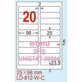 ~龍德~ LD~812^(圓角~可再貼^) 雷射、噴墨、影印三用電腦標籤 25x98mm