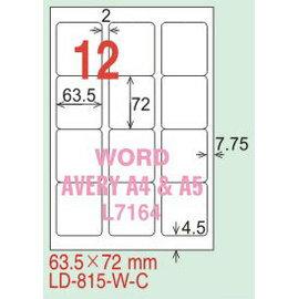 ~龍德~ LD~815^(圓角~五色^) 雷射、噴墨、影印三用電腦標籤 72x63.5mm