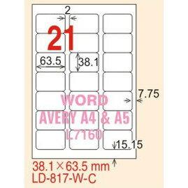 ~龍德~ LD~817 圓角~五色  雷射、噴墨、影印三用電腦標籤 38.1x63.5mm