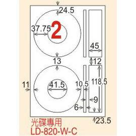 【龍德】 LD-820(圓角-白色) 雷射、噴墨、影印三用電腦標籤 CD專用 20大張/包