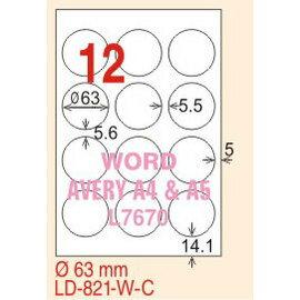~龍德~ LD~821 圓形~可再貼  雷射、噴墨、影印三用電腦標籤 63mm圓 20大張
