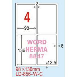 ~龍德~LD~856^(圓角~可再貼^) 雷射、噴墨、影印三用電腦標籤 98x136mm