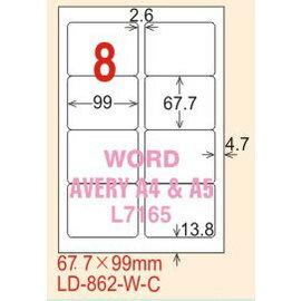 ~龍德~LD~862^(圓角~可再貼^) 雷射、噴墨、影印三用電腦標籤 67.7x99mm