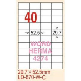 ~龍德~LD~870 直角~可再貼  雷射、噴墨、影印三用電腦標籤 29.7x52.5mm