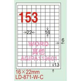~龍德~LD~871 直角~五色  雷射、噴墨、影印三用電腦標籤 16x22mm 20大張
