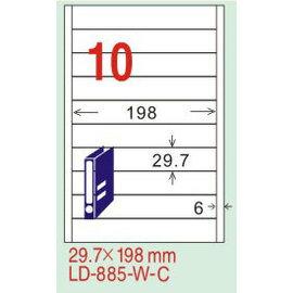 ~龍德~LD~885 直角~五色  雷射、噴墨、影印三用電腦標籤 29.7x198mm 2