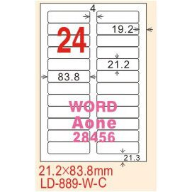 ~龍德~LD~889 圓角~可再貼  雷射、噴墨、影印三用電腦標籤 21.2x83.8mm