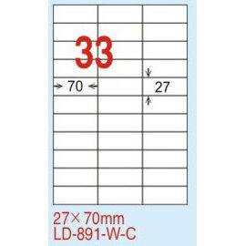 ~龍德~LD~892^(直角~可再貼^) 雷射、噴墨、影印三用電腦標籤 21.2x52.5