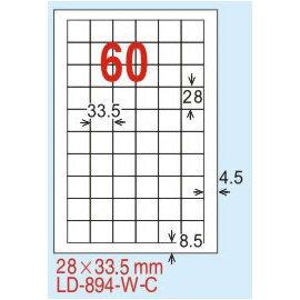 ~龍德~LD~894^(直角~可再貼^) 雷射、噴墨、影印三用電腦標籤 28x33.5mm