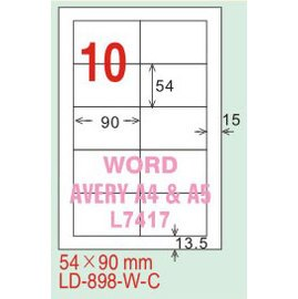 ~龍德~LD~898 直角~可再貼  雷射、噴墨、影印三用電腦標籤 54x90mm 20大