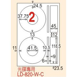 【龍德】LD-820(圓角) 亮面防水相片噴墨標籤 CD專用 5大張/包