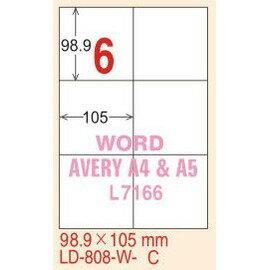 【龍德】LD-808(直角) 透明三用標籤(可列印) 98.9x105mm 5大張/包